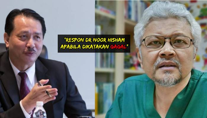 KKM dikatakan gagal - Dr Noor Hisham Balas Kenyataan Dr Musa